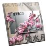 Interrupteur décoré Blossom